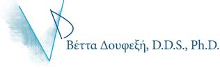 Περιοδοντολόγος Θεσσαλονίκη | Βέττα Δουφεξή